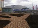 Ледовая Арена Алроса